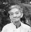 Zheng Zhu at 70 (1959)