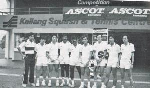 Singapore Senior Men's Team vs Malaysia in 1981, together with Patrick Choy (Team Manager) on extreme left