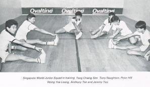 1981 Junior World Squad