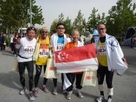 Beijing Marathon 2009
