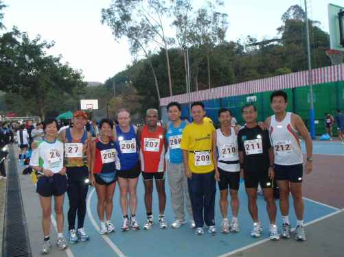 HK China Coast Marathon 2009 - I first met Seow Kong (#27) - just did Bad Water 135 in the US