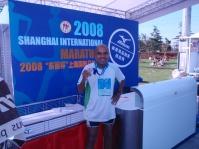 Shanghai Marathon 2008
