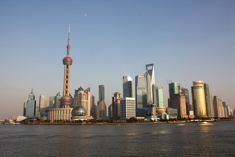 Pudong skyline (Photo credit: Wikimedia Commons)