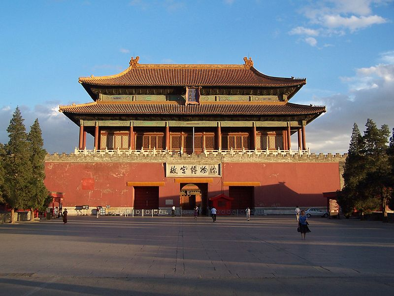 Forbidden City, Beijing (Photo Credit: Wikimedia Commons)