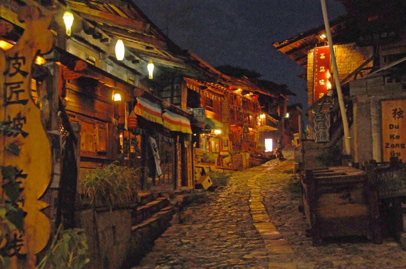 #2 Zhongdian Old Town