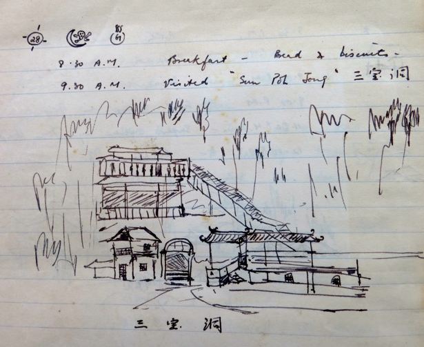 "Sketch of limestone cave ""San Bao Dong"" in Ipoh in (溶洞素描 ""三宝洞"" 怡保), 1961"