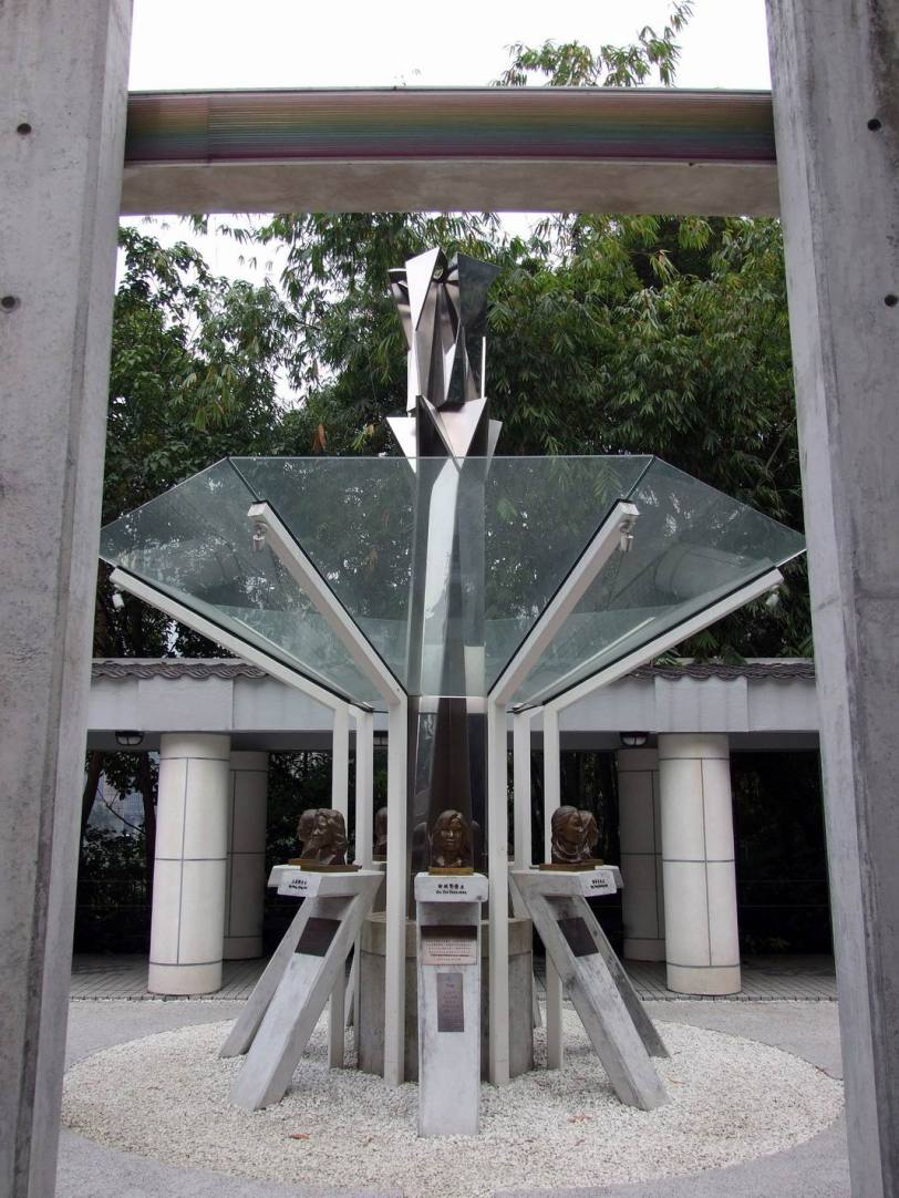 Hong Kong SARS Memorial (Photo credit: Wikimedia Commons)