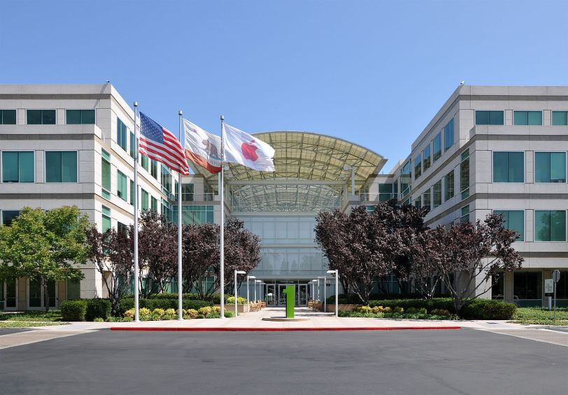 Apple Headquarters (Photo credit: Wikimedia Commons)