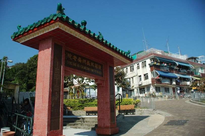 Chung Shak-Hei Home for the Aged, Hong Kong (Photo credit: Wikimedia Commons)