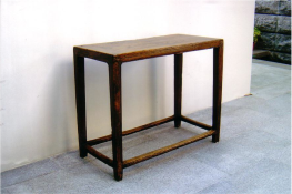 Photo 6 – Ming Scholar's Small Table – Elm