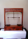 Photo 8 – Balance Scale - Huanglhuali