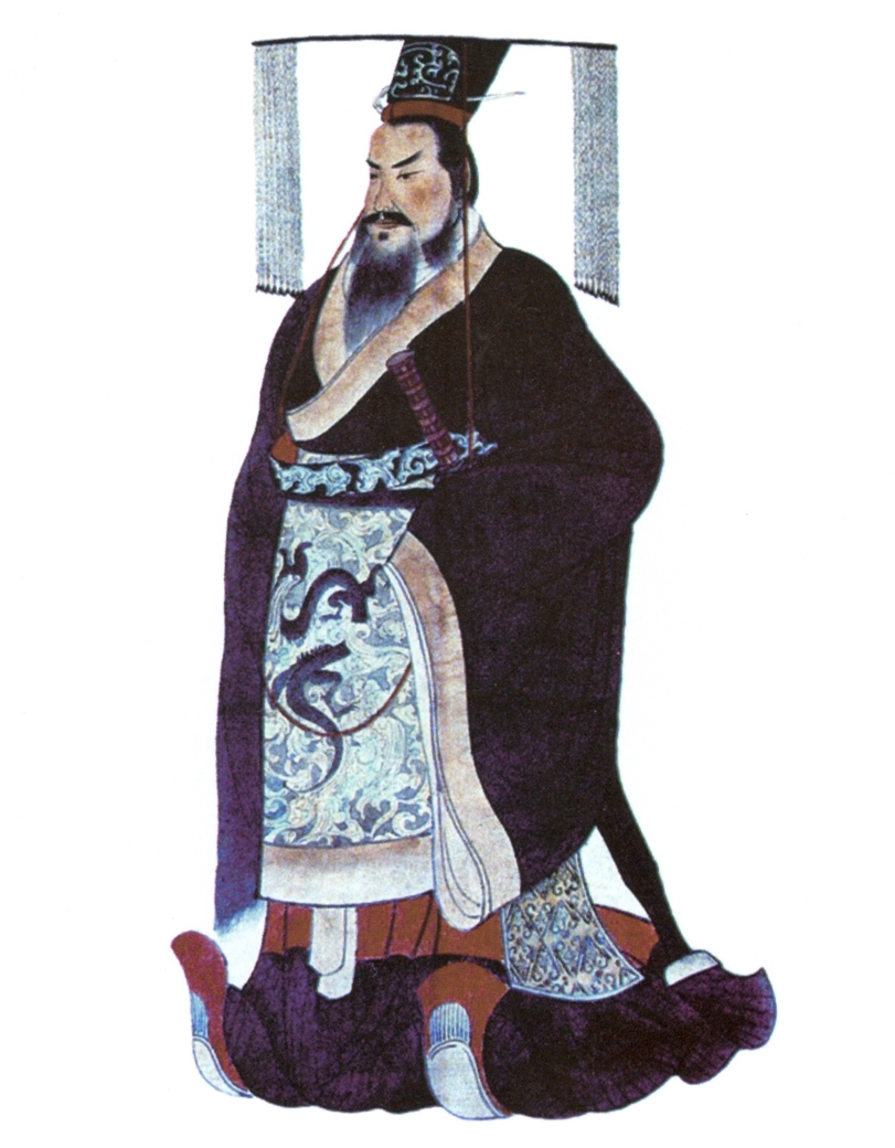 Painting of Qin Shi Huang (Credit: Wikimedia Commons)