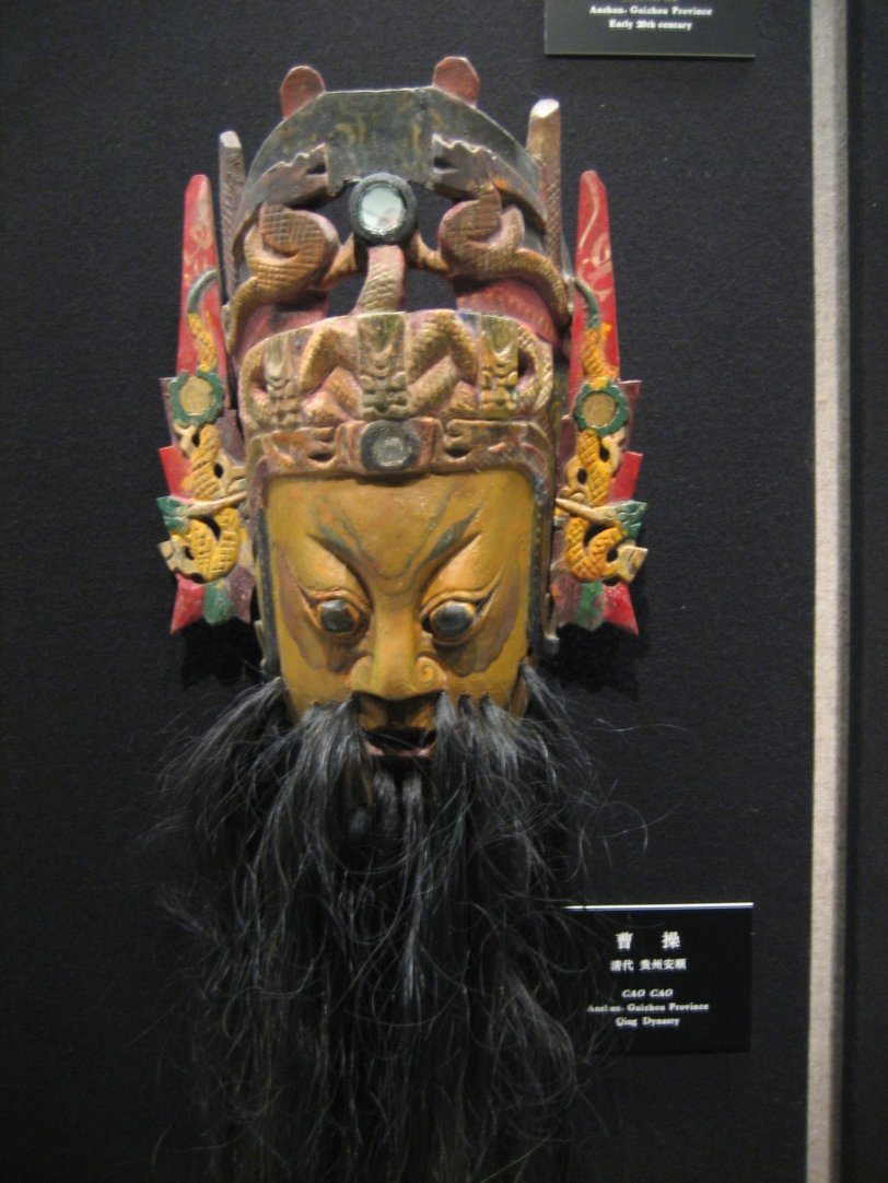Mask of Cao Cao (Credit: Wikimedia Commons)
